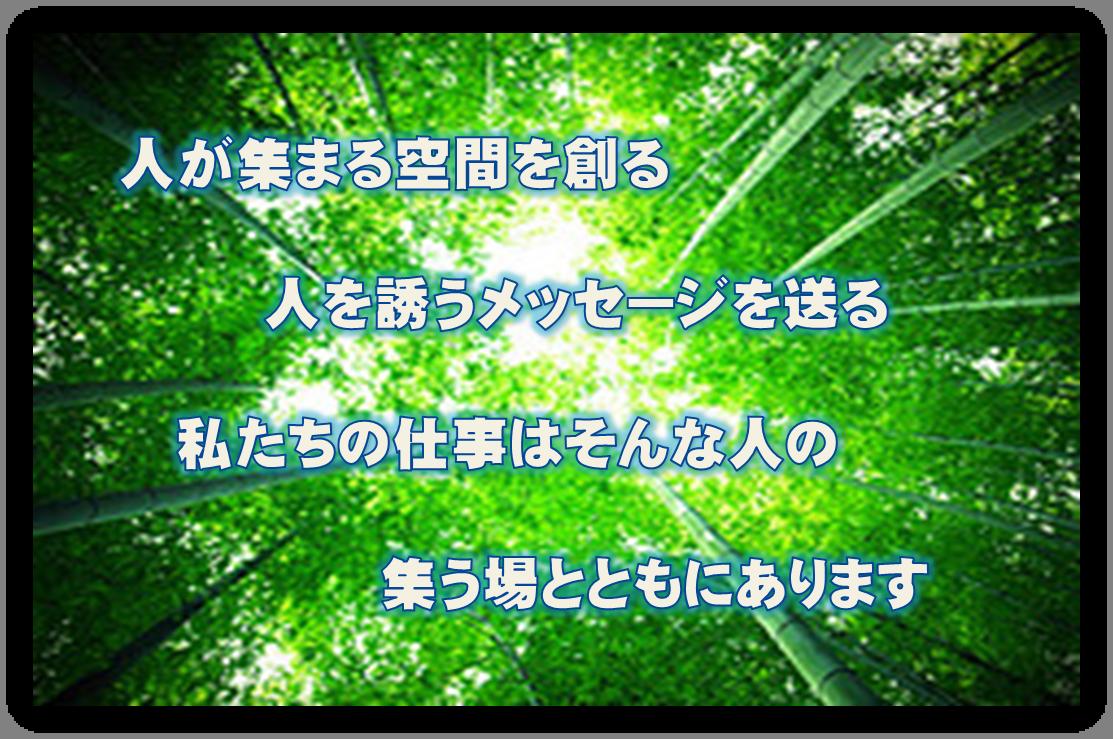 5図1.岩田