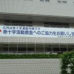 DSC05372